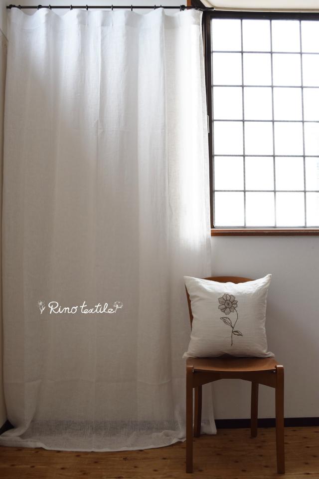 リノ プポン ホワイト リネンレースカーテン