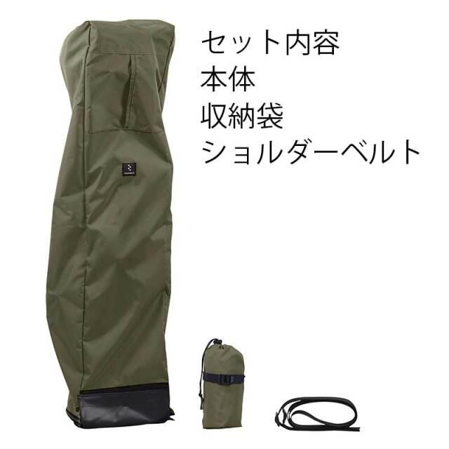 【キャリーミー輪行バッグ】 CARRY ME 完全収納 キャスター移動可 3色展開 250g リンプロジェクト No.1039 日本製