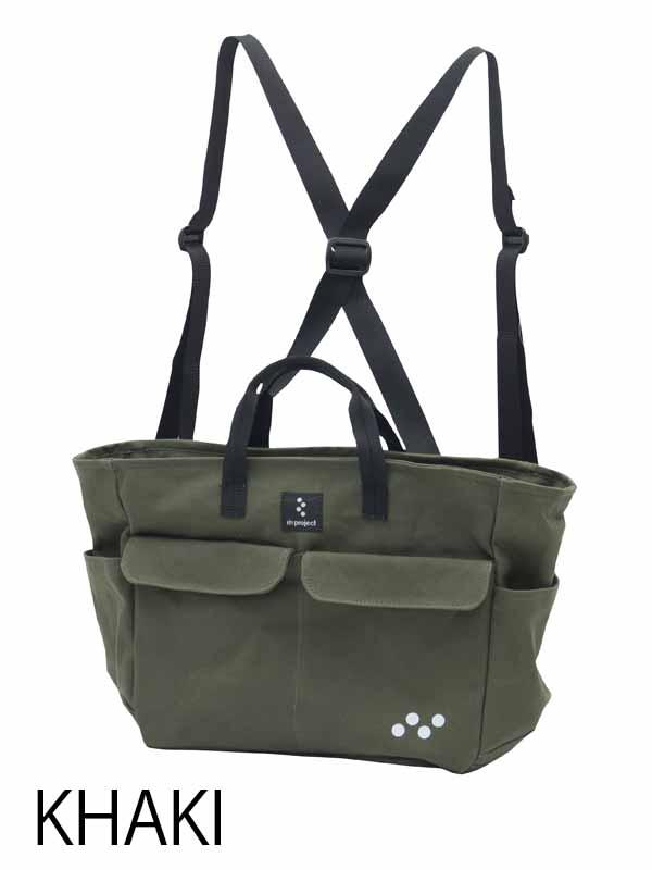 【クロスバッグ】パラフィン 帆布 バックパック トートバッグ ベンチレーション 日本製 No.1055【送料無料】