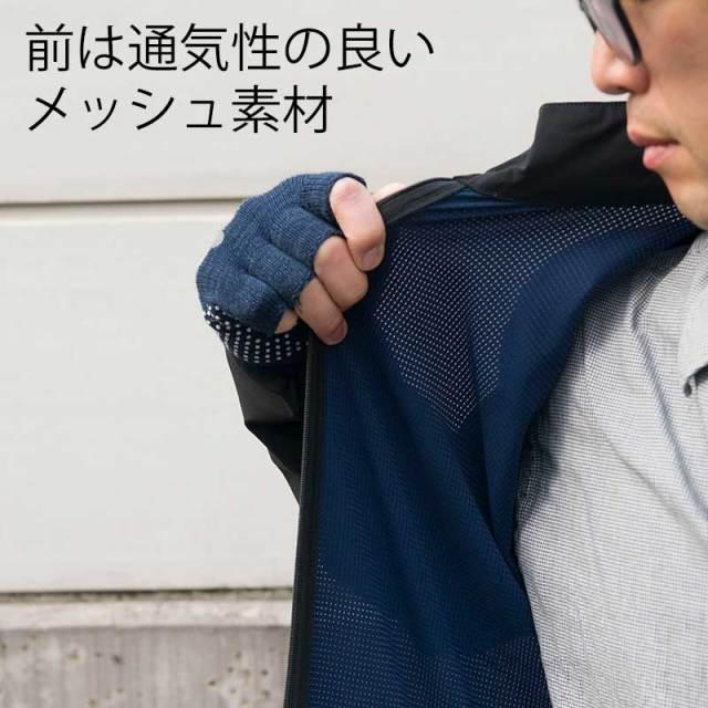 【TEDARE ジャージ COOL】 夏向け 日焼け防止 長袖 UVカット 接触冷感 日本製 No.2165