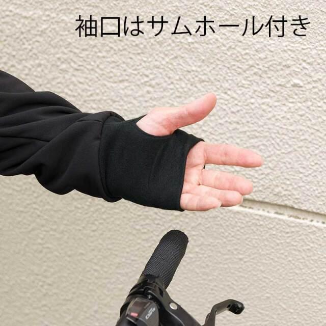 【鬼起毛フーディー】パーカー 防風・はっ水・保温 毛布レベルの温かさ 背ポケット 日本製 No.2179【送料無料】