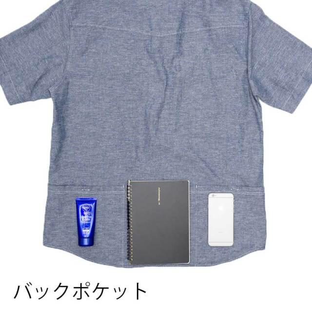 【バイカーズリネンシャツ】綿麻素材 バックポケット ボタンダウンカラー 半袖 日本製 No.2184