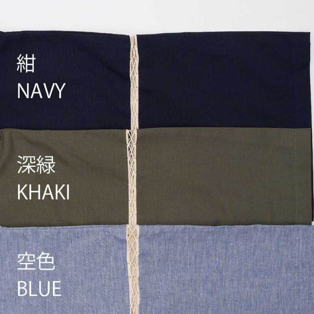 【THE JINBEI】甚平 背中ポケット COOLMAX?  上下セット日本製 No.2185