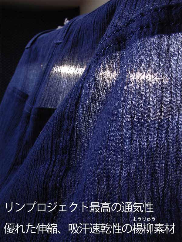 【ステテコショートパンツ】 リンプロジェクト 綿100%の吸汗速乾ストレッチ 楊柳 収納袋付き レーパンの上に No.3033