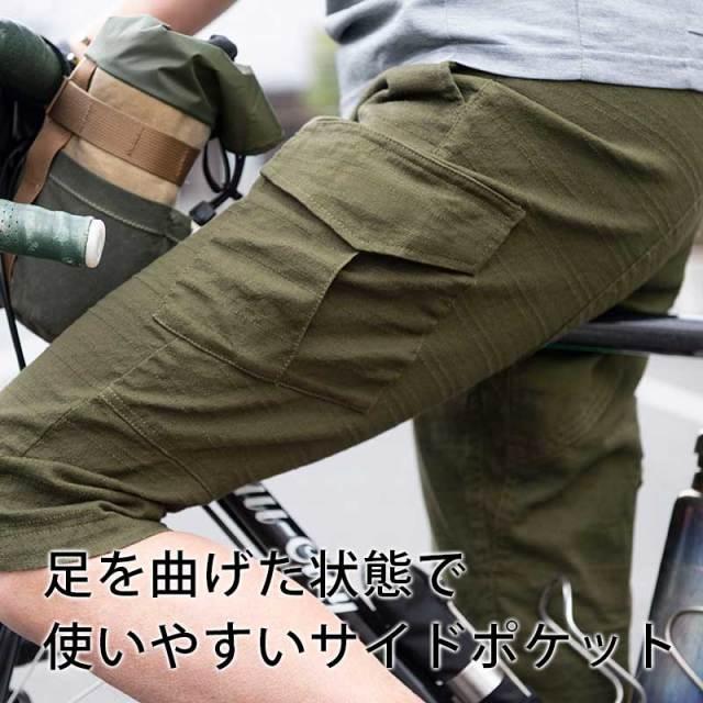 【バニランストレッチショートパンツ】7分丈 通気性 さらさら ストレッチ ナチュラル スマホポケット No.3165 日本製【送料無料】
