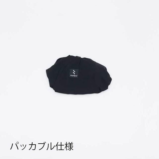【リンコウトラベルパンツ】5分丈 レーパンに 2wayストレッチ UVカット 接触冷感 速乾 裏メッシュ パッカブル No.3169