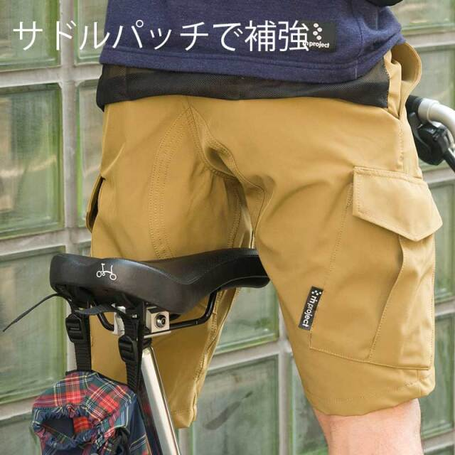 【7ポケットショーツ】5分丈 バックポケット ストレッチ はっ水 速乾 アウトドア サイクリングNo.3170【送料無料】