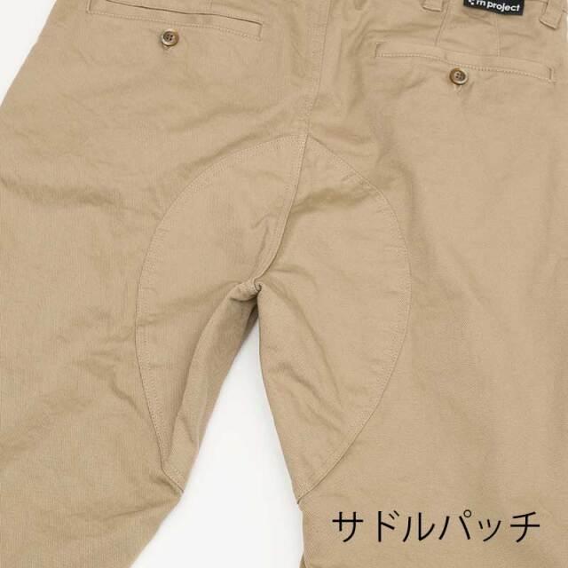 【ニッカボッカーズ】7分丈 厚手 カツラギストレッチ サドルパッチ 日本製 No.3175