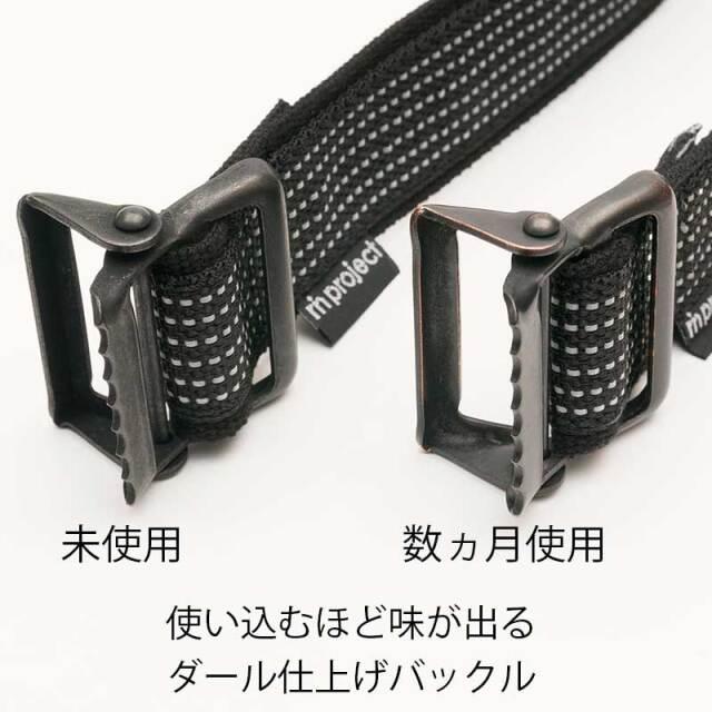 【リフレクターベルト】反射素材 ダール仕上げバックル 109cmまで対応 日本製 No.5057