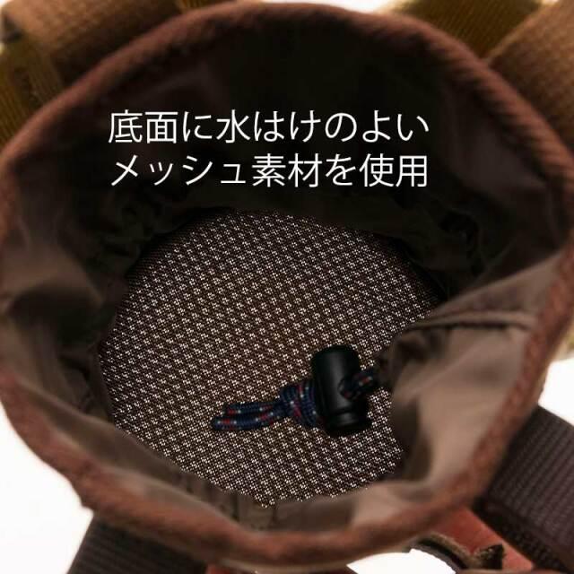 【マルチボトルホルダーキャンバス】ハンドル固定 スマホポケット付き 500mlペットボトル対応 ベルクロ着脱 No.5100 日本製