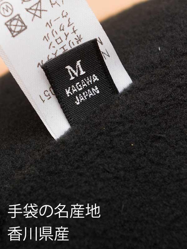 【ウィンドシェルターグローブ 杢】直営限定 フリース 防寒 防風 はっ水 スマホ対応 日本製 No.8032
