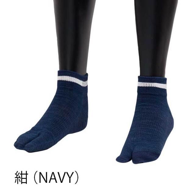 【和紙ソックス】 2021年カラー 和紙繊維 x COOLMAX(R) くるぶし丈 吸汗速乾 日本製 No.8041【ネコポス対応】