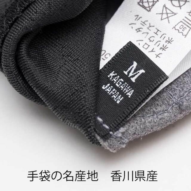 【モザイクグローブ】カジュアルデザイン ストレッチ ハーフフィンガー 吸汗速乾 リフレクター日本製 No.8042【ネコポス対応】