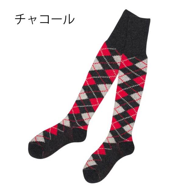 【HALISON ニッカホーズ】ラムウール 厚手 アーガイル 膝上丈 ソックス  日本製