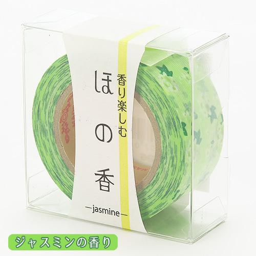 マスキングテープRink(リンク)ほの香ジャスミン
