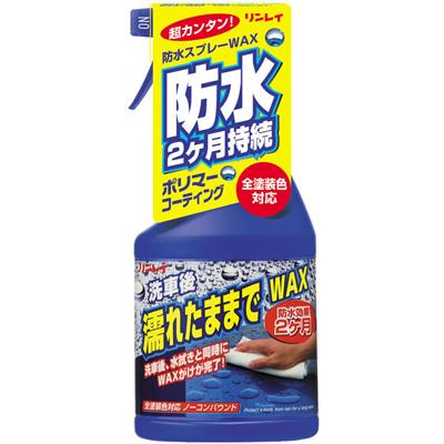 リンレイ 濡れたままでWAX 450mL | ワックス