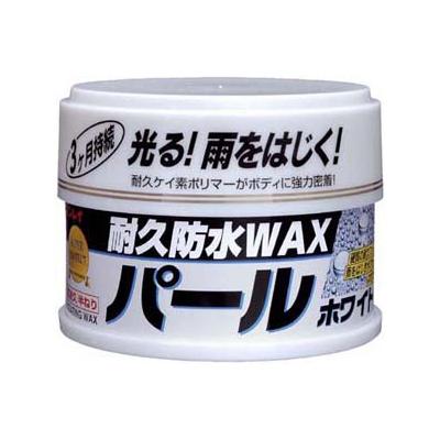 リンレイ 耐久防水ワックス パールホワイト 240g | WAX