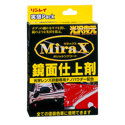 リンレイ ミラックス実感パック 100mL | mirax