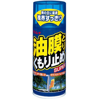 リンレイ 油膜とり くもり止め SUPER 180mL   油まく、ゆまく、ユマク