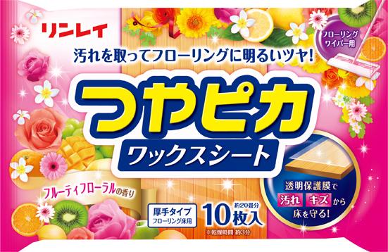 リンレイ つやピカワックスシート  フルーティフローラルの香り10枚入 | ツヤピカ、艶ピカ、つやぴか