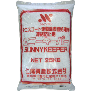 サニーキーパー 1袋 25kg