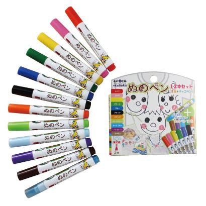 【代引き不可】 ぬのペン 12色セット アイロンをあてるだけで洗濯も出来るオリジナル布製品が出来る!