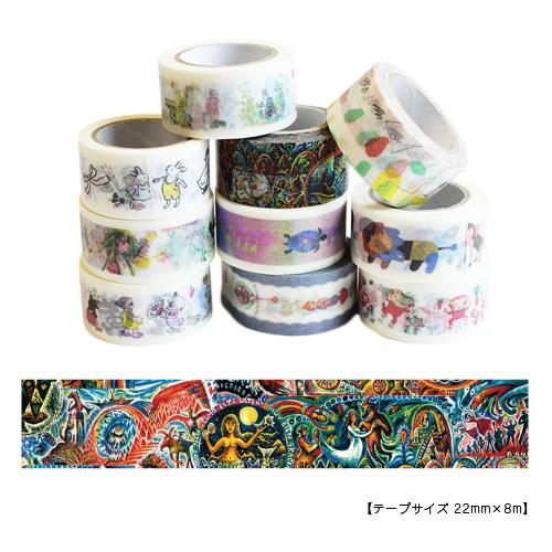 絵本作家マスキングテープ(スズキコージ) サイズ:幅22mm 長さ8m