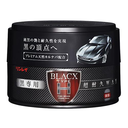リンレイ BLACX TYPE:H 黒専用 超耐久WAX