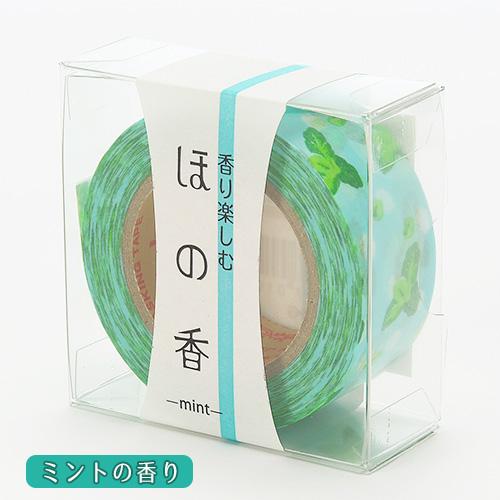 マスキングテープRink(リンク)ほの香ミント