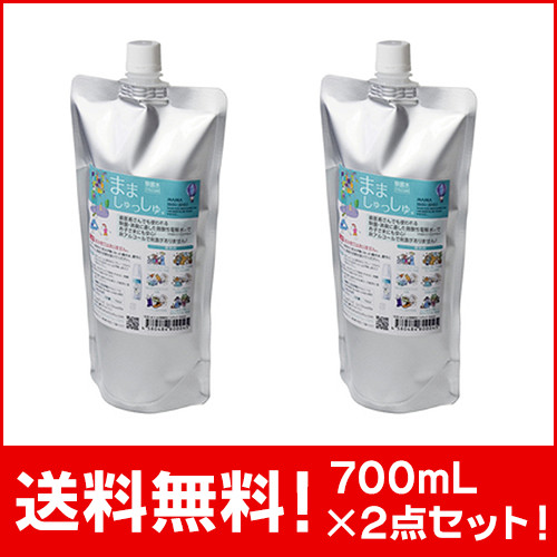 まましゅっしゅ 詰替用エコパック700mL×2点セット