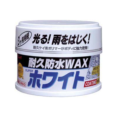 リンレイ 耐久防水ワックス スーパーホワイト 230g | WAX