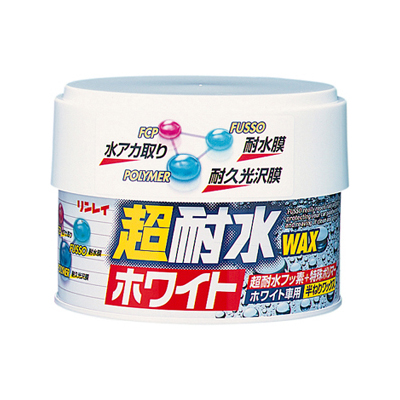 リンレイ 新超耐水ワックス ホワイト 260g | WAX