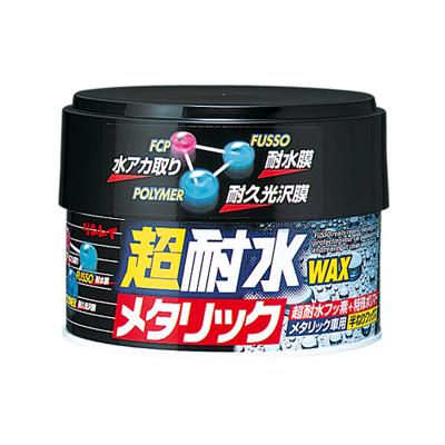 リンレイ 新超耐水ワックス メタリック 230g | WAX