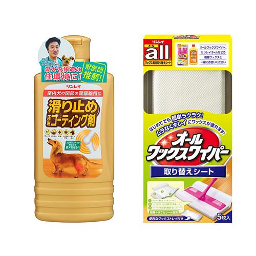 【レビューを書いて500円クーポンプレゼント】滑り止め&オールワックスワイパー取り替えシートセット