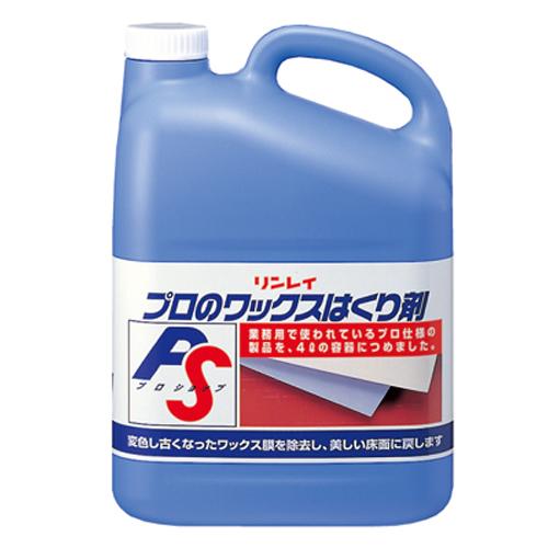 リンレイ プロのワックスはくり剤 4L