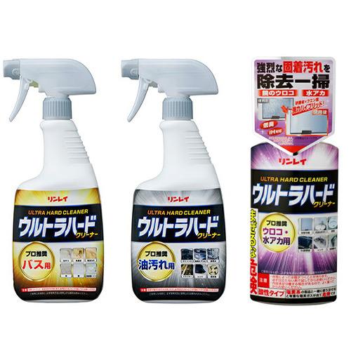 ウルトラハードクリーナー 3本セット(バス用、油汚れ用、ウロコ・水アカ用)
