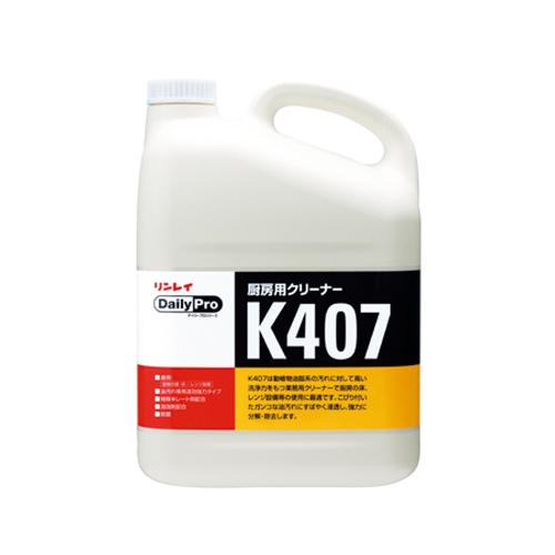 リンレイ 厨房用クリーナー K407 4L