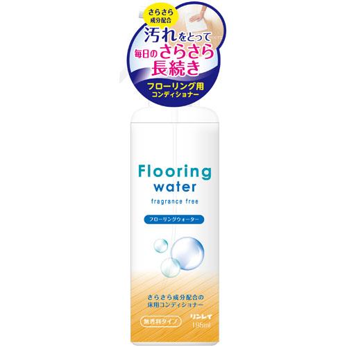 Flooring water(フローリングウォーター) 195mL