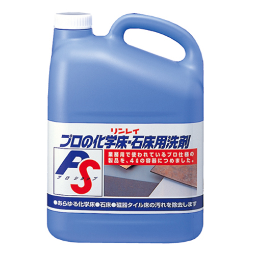 リンレイ プロの化学床・石床用洗剤 4L