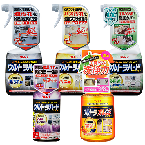 ウルトラハードクリーナー4種(油汚れ・バス・多用途・水アカ、ウロコ)+ウルトラオレンジクリーナーセット