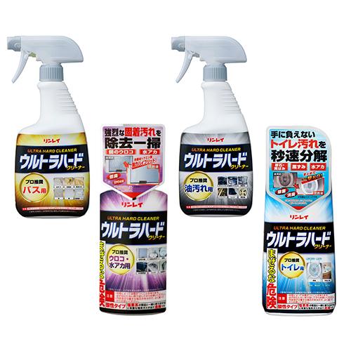 ウルトラハードクリーナー 4種(バス用、油汚れ用、ウロコ・水アカ用、トイレ用)