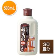 リンレイ 高光沢樹脂ワックス 500mL