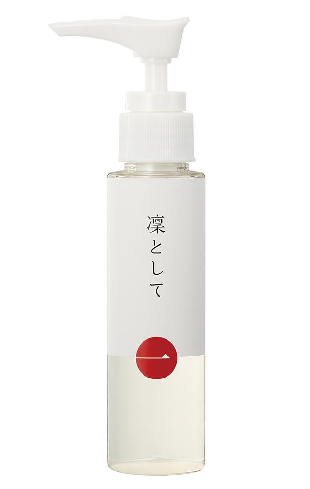 おためしミニボトル / クレンジングジェル 40ml
