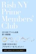 【プライム会員一回限りの年会費 】2018年度1年間有効プライム会員年会費