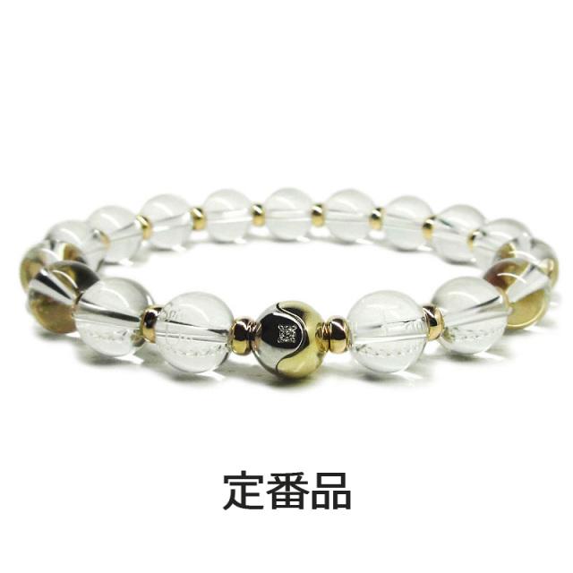 陰陽/逆循 ブレスレット「陽」 K10(YG) 天然ダイヤモンド入り