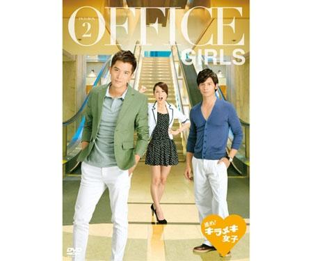 進め!キラメキ女子DVD-BOX2<初回限定版>