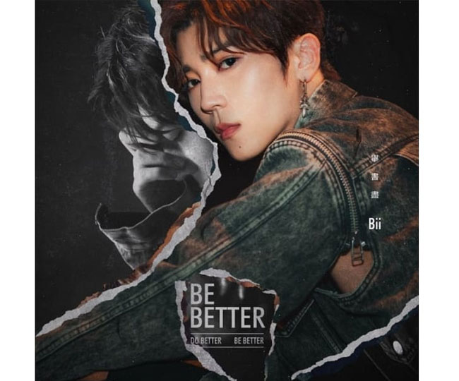 Bii 畢書盡 アルバム「Be Better」