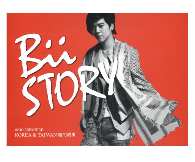 Bii Story