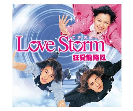 【商品番号:YTRC04-05】 日本盤サウンドトラック  Love Storm ~狂愛龍捲風~ (CD+DVD)