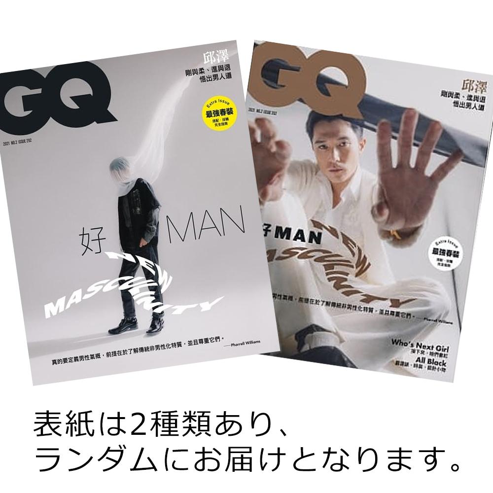 ロイ 雑誌 GQ